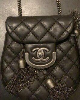 Petit sac Chanel vintage